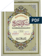 Mashkaat Al Masabah Volume 03