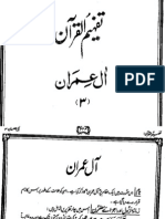 003 Surah Al Imran - Tafheem Ul Quran (Urdu)