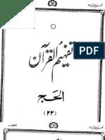 022 Surah Al-Hajj - Tafheem Ul Quran (Urdu)