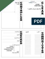4c Risk Card Arabic