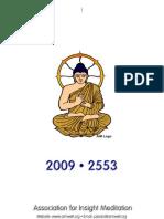Meditation 2009 calender