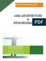 Embedded ARM11