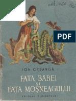 Fata babei şi fata moşneagului de Ion Creangă (2)