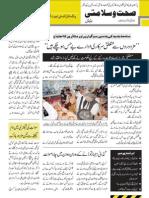 Sehat o Salaamti (July - December 2013)