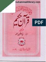 Qur'an Asan Urdu