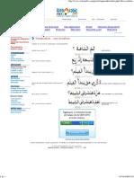 41766615-Apprendre-l-Arabe-Conversation.pdf