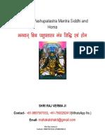 Pashupatastra Mantra Siddhi And Homam (पाशुपतास्त्र मंत्र साधना)