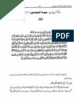 23-08-AYAT-27-33-PAGE-168-196