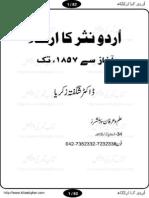 Urdu Nasar Ka Irtiqa by Dr Shagufta Zikraya Urdunovelist.blogspot.com