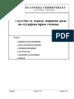 Uputstvo Za Izradu Zavrsnog Rada Na Studijama Prvog Stepena