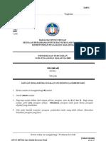 Soalan Percubaan Sejarah SPM 2009 - SBP & Sekolah Kluster Kertas 1