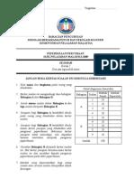 Soalan Percubaan Sejarah SPM 2009 SBP & Sekolah Kluster  Kertas 2