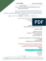Git 1 (liver function ) upload.pdf