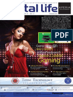 Digital Life Vol-2Issue(31)