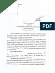 ΠολΠρωτΚορίνθου 100/2013