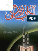 38 Adaab-e-Zindagi (By Yousuf Islahi) آداب زندگی