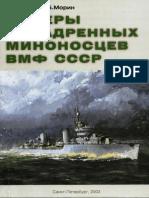 Battleships of the Russian Fleet Destroyers of the USSR