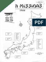 Fultz Exie 1966 Japan
