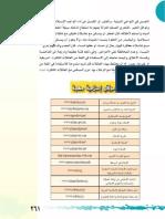 fatwa7