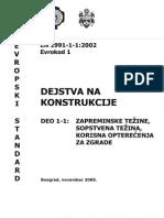 Evrokod 1, Deo 1-1 - Dejstva Na Konstrukcije - En-1991!1!1