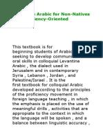 Levantine Arabic Book Intro