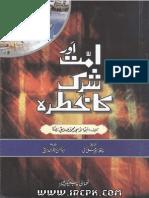 Ummat Aur Shirk Ka Khatra (Sadiq Raza Sab)