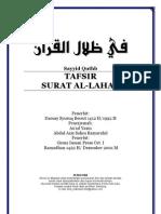 TafsirAl-lahab_SayyidQutb