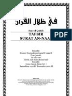 TafsirAn-naas_sayyidQutb