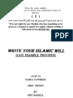 WriteYourIslamicWill //AbuHamza//