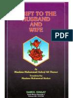 AGiftOfHusband&Wife //MuhammadAshrafAliThanwi//