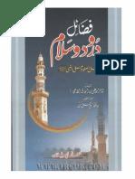 Fazal Darood Salam