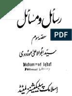 67 Rasayl wa Masayl 3 (By Maududi) رسائل و مسائل