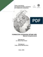 MATERIAL COMPLEMENTARIO  PARA EL LIBRO DE FORMACIÓN CIUDADANA. SÉTIMO. SEMANA- 1