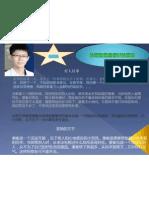 Lim Sheng Hong