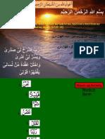 4SurahAlKahfClass4Scribd