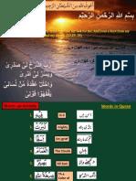 7SurahAlKahfClass7Scribd