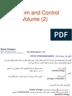 7 (System & Control Volume-2)