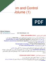 6 (System & Control Volume-1)