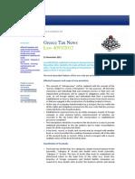 Greece Tax News Law 4093_2012 EN21112012