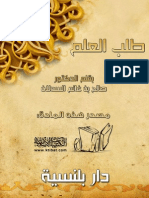 ar_tlb_Al_3lm