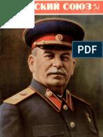 Soviet Union 1953