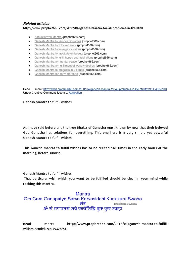Ganesh mantra mantra worship buycottarizona