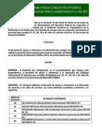 estimulos_antiguedad2014