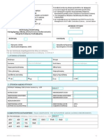 Application for ATCO Licence Renewal #3 (fillable)