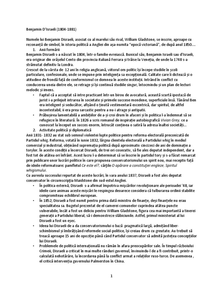 Попова политический анализ и прогнозирование скачать pdf