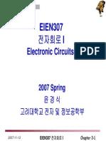 EIEN307_ch3
