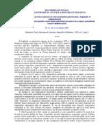 HOTĂRÎREA  nr. 11 (2005)Cu privire la practica aplicării de către instanţele judecătoreşti a legislaţiei ce reglementează (1)