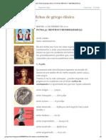 ELLENIZO, fichas de griego clásico_ FICHA 52_ SENTIDO Y SENSIBILIDAD (2).pdf
