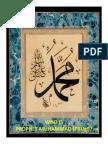 Who is Prophet Muhammad (PBUH)?