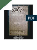 Ilm Tilsimat Books